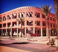 Al-Jouf University, Kingdom of Saudi Arabia