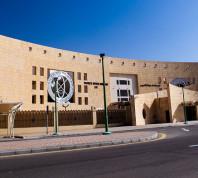 yanbu-taibah-university-saudi-arabia