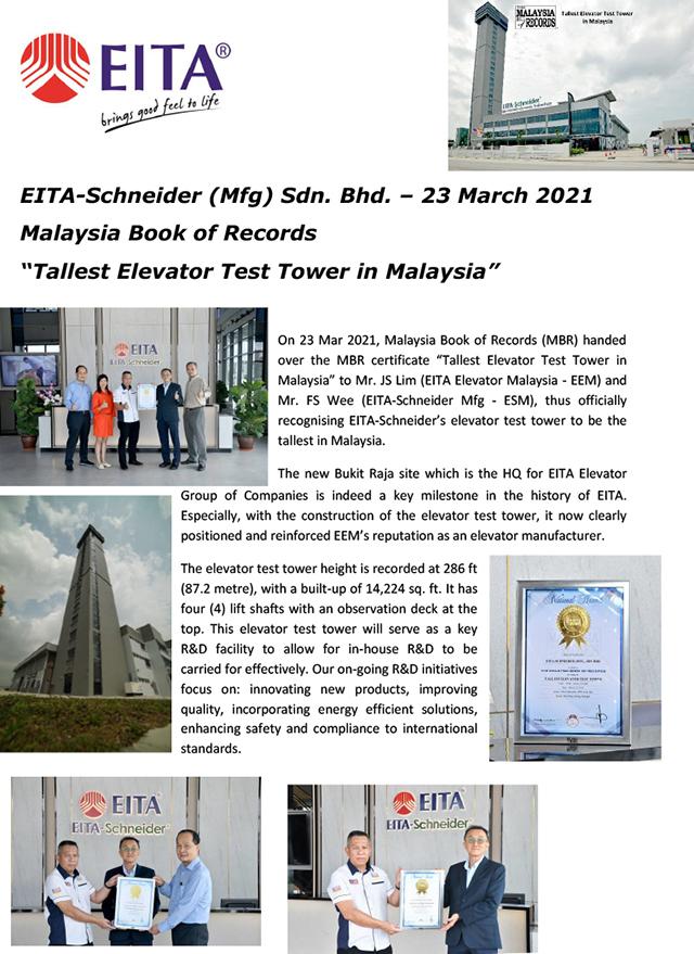 EEM - MBR certificate handover - 23 Mar 2021-1